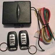 Modul Inchidere centralizata cu Telecomanda 4 Butoane NET012