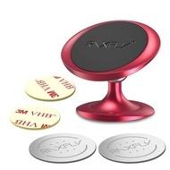 Suport Stand Adeziv 360° Rosu Pentru Telefon iPhone/Huawei/Xiaomi/Samsung/Sony