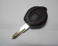 Carcasa Cheie Peugeot 206 1 buton Model Vechi