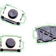 Micro contact Peugeot 2 Pin