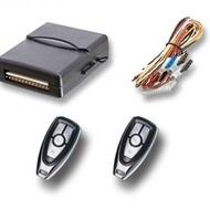 Modul Inchidere centralizata cu telecomanda 4 Butoane