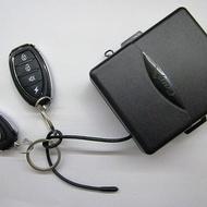 Modul Inchidere Centralizata Cu Telecomanda BRE-X18