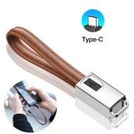 Cablu breloc pentru incarcare Telefon TYPE C Maro