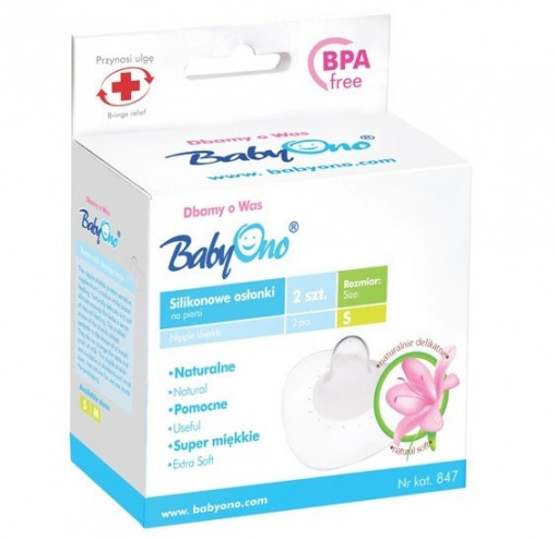 Poze Protectie mameloane din silicon BabyOno