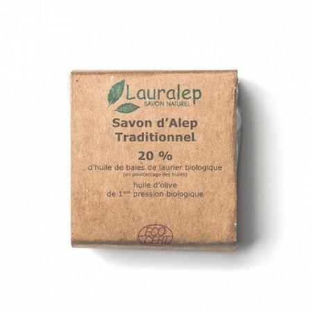 Poze Sapun bio de alep, 20% dafin, 200 g, Neobulle