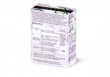 Ulei Esential Rozmarin, S&S India, 100% Natural, 10 ml