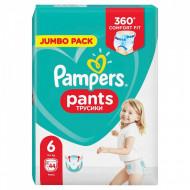 PELENE PAMPERS PANTS 6 (15+KG) 44KOM