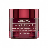 APIVITA WINE ELIXIR LIFTING LAGANA KREMA 50ML