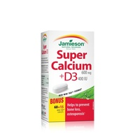 SUPER CALCIUM+VITAMIN D