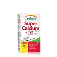 SUPER CALCIUM+VITAMIN D