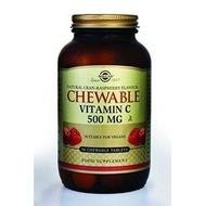 SOLGAR Vitamin C 500, tablete za žvakanje 90 tbl