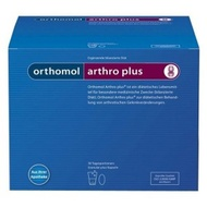 ORTHOMOL ARTHRO PLUS 30 DOZA