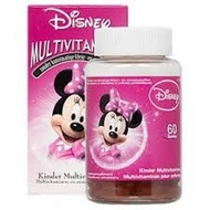 DISNEY MULTIVITAMINI ZA DECU MINI