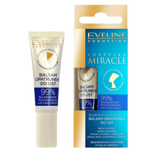 Balsam de Buze Calmant si Regenerant Eveline Cosmetics Egyptian Miracle imagine produs