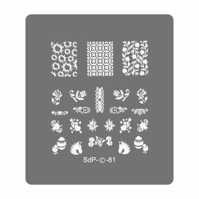 Matrita Metalica Gravata in Profunzime, Cod SdP-81, Placa Stampila Unghii imagine produs