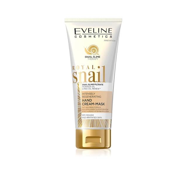 Crema Masca Regenerarea Mainilor, Royal Snail Eveline Cosmetics imagine produs