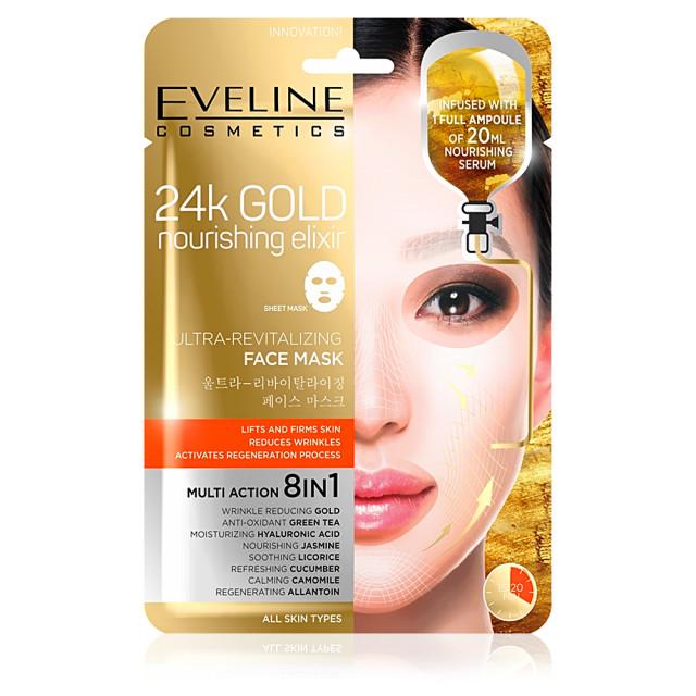 Masca de Fata Ultra Revitalizanta 8in1 cu Aur de 24k Eveline Cosmetics Nourishing Elixir imagine produs