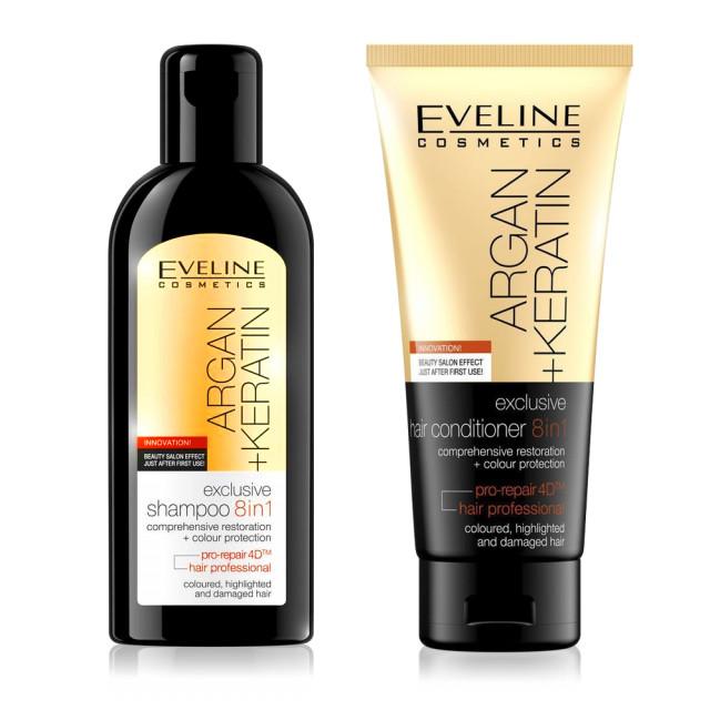 Pachet Tratament Profesional Par 8 in 1 Eveline Cosmetics Radical Repair Technology™ imagine produs