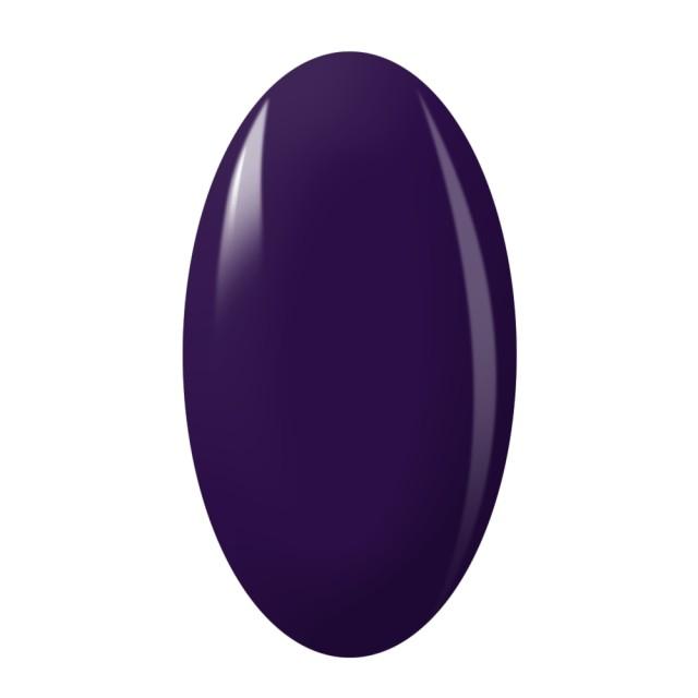 Geluri Paint Premium Line, Exclusive Nails, Cod EPP508, Gramaj 5ml, Culoare Indigo imagine produs