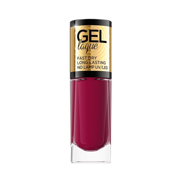 Lac Unghii Eveline Cosmetics Gel Laque, No 20 imagine produs
