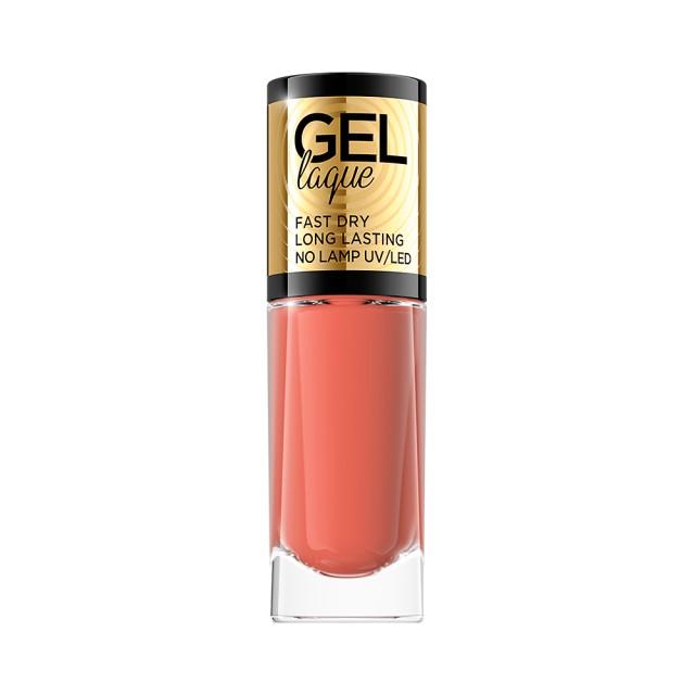 Lac Unghii Eveline Cosmetics Gel Laque, No 21 imagine produs