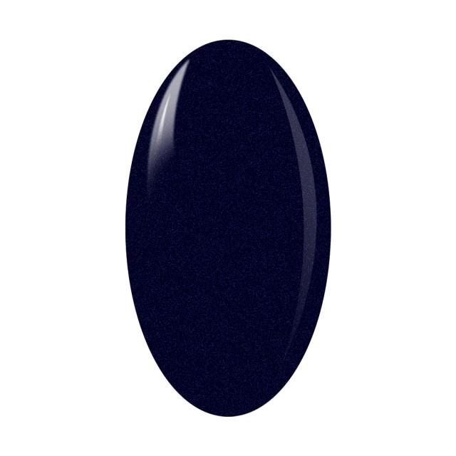Oja Semipermanenta One Step Color, Exclusive Nails, Cod 20, Cantitate 5ml, Culoare Ultramarin Inchis Sidefat imagine produs