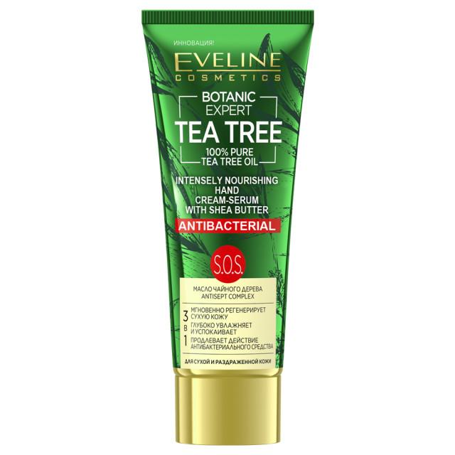 Crema Ser Maini Puternic Hranitoare Antibacteriana 3in1 Botanic Expert Tea Tree Oil 100% Pure Eveline imagine produs