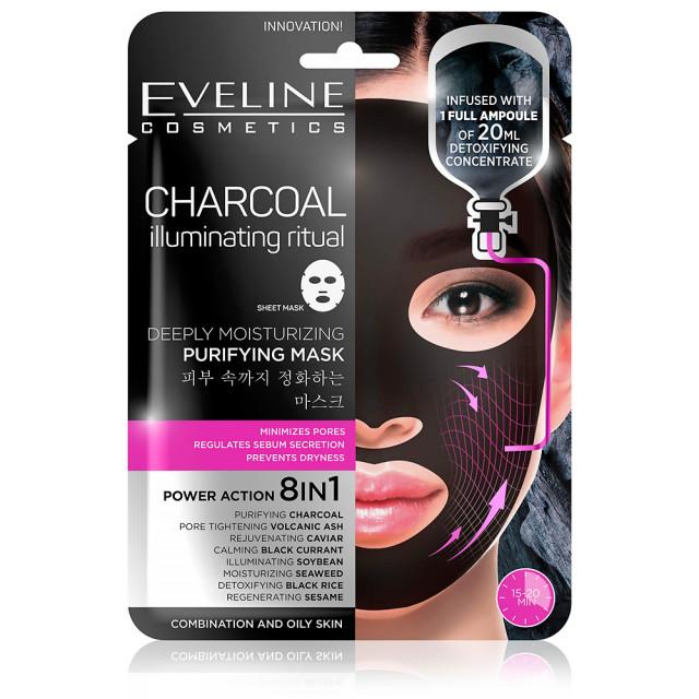 Masca de Fata Iluminare si Super Hidratare Ten 8in1 Eveline Cosmetics Charcoal Iluminating imagine produs