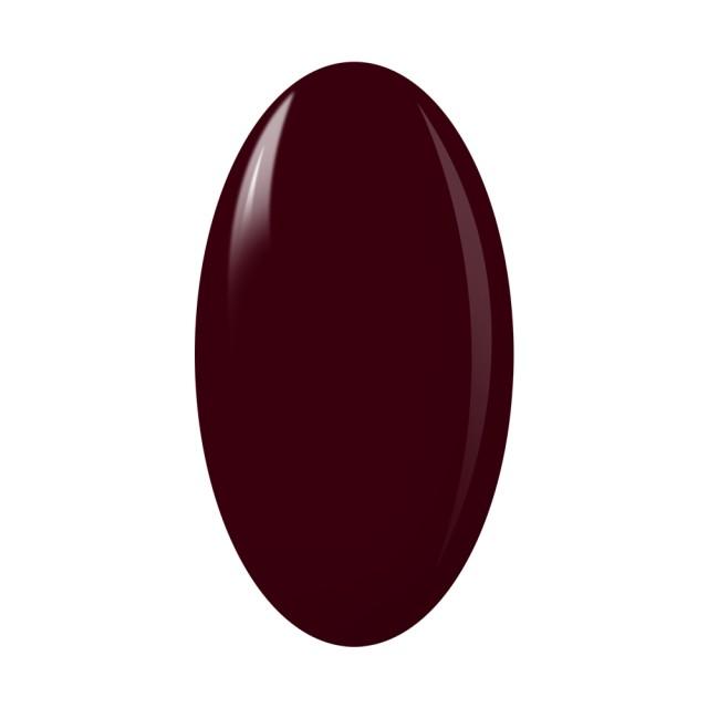 Oja Semipermanenta One Step Color, Exclusive Nails, Cod 2, Cantitate 5ml, Culoare Rosu Merlot imagine produs