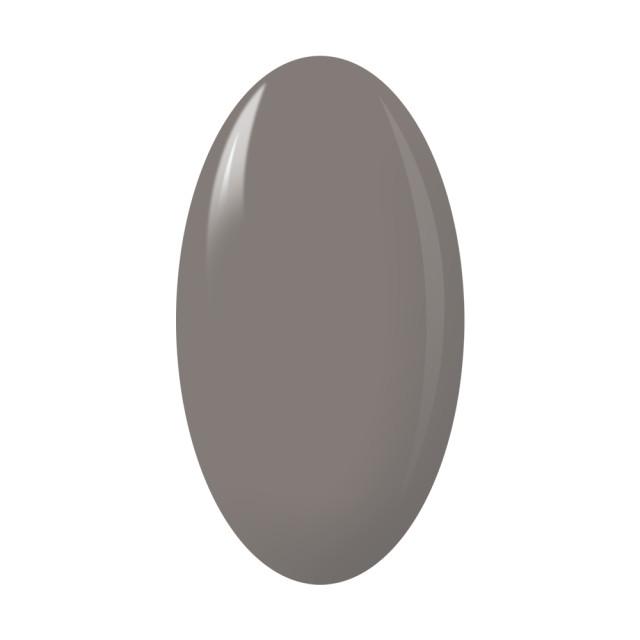 Oja Semipermanenta One Step Color, Exclusive Nails, Cod 45, Cantitate 5ml, Culoare Dusty Lead imagine produs