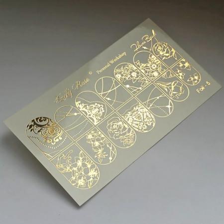 """Abtibilduri Unghii pe Bază de Apă, Model """"BAROQUE FLOWERS"""", Cod Foil-5 Gold, Accesorii Manichiura Nail Art"""