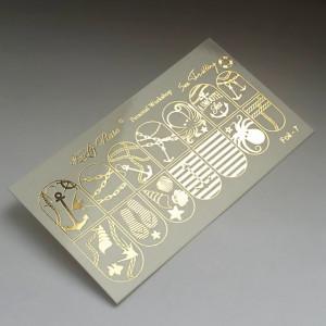 """Abtibilduri Unghii pe Bază de Apă, Model """"MARINE"""", Cod Foil-7 Gold, Accesorii Manichiura Nail Art"""