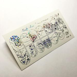 """Abtibilduri Unghii pe Bază de Apă, Model """"BAROQUE FLOWERS"""", Cod Foil-5 Silver Reflections, Accesorii Manichiura Nail Art"""