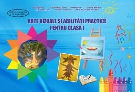 Arte vizuale și abilități practice, Clasa I