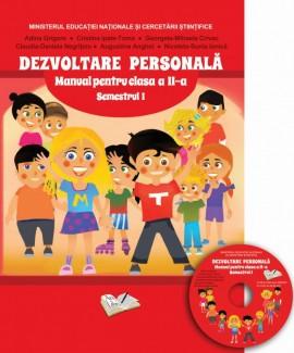 Manual - Dezvoltare personală clasa a II-a, Semestrul I (conține CD cu manualul în format digital)