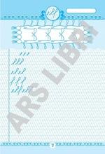 Învăţ să scriu caligrafic, Clasa I - Caiet de scriere