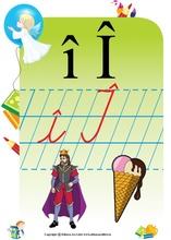 Planse Literele alfabetului și grupurile de litere, Clasa pregătitoare și clasa I