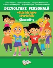 Dezvoltare Personală - Caiet de lucru + Portofoliu, Clasa a II-a