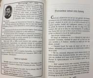 Lecturi suplimentare - clasa a IV-a