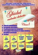 Ghidul cadrului didactic, Clasa I