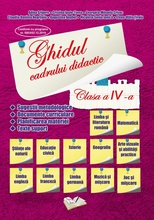 Ghidul cadrului didactic, Clasa a IV-a