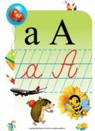 Literele alfabetului și grupurile de litere, Clasa pregătitoare și clasa I - 48 planșe