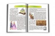 Știați că...? mini-enciclopedie de cultură generală pentru elevi
