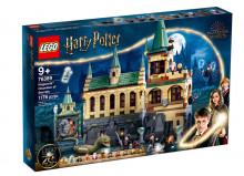 Castelul Hogwarts: Camera Secretelor