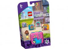 Cubul de gaming al Oliviei