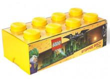 Cutie depozitare LEGO Batman 2x4 galben (40041754)