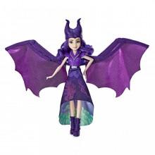 Papusa Dragon Queen Mal Desendentii 3