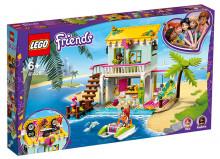 Casa de pe plaja (41428)