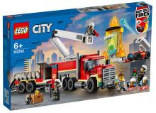 Unitate de comanda a pompierilor