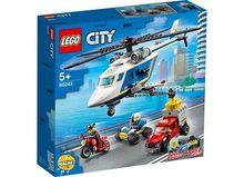 Urmarire cu elicopterul politiei (60243)